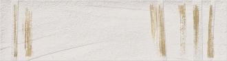 Cottofaenza White 1DK73GL