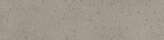 Dechirer Net Cemento PUDE13