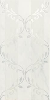 Deluxe Carrara Refine