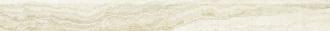 Domus Beige Battiscopa 4536