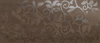 E_Motion Brown Wallpaper Dec.