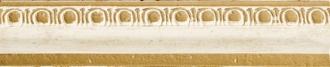 Efesos Cornisa Megara Natural