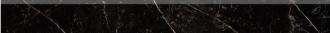 Emote Batt. Molato Nero Amasanta ML26252