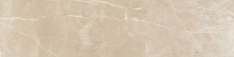 Emote Crema Marfil 262521