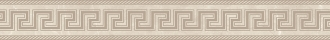 Emote Fascia Sabbiata Crema Marfil 262681
