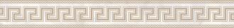 Emote Fascia Sabbiata Onice Bianco 262680