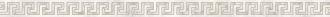 Emote Listello Onice Bianco 262570