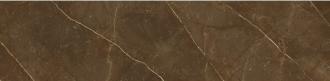 Emote Pulpis Marrone 262523