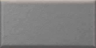 Matelier Fossil Grey