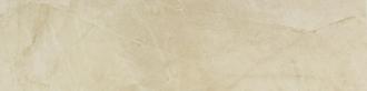 Evolutionmarble Golden Cream Lux MK04