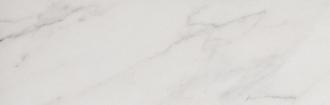 Evoque Blanco Brillo