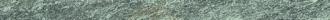 Flagstone Battiscopa Plomb Matte