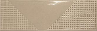 Fragments Vison 23854