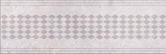 Olezia Grey Light Wall 03