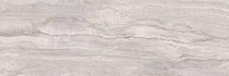 Horizon Grey Lux Rett. PF60000452