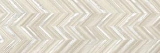 Cromat-One Dec. Fold Taupe 78798283