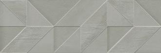 Cromat-One Delice Grey 78798277