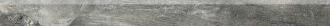 Icon Battsicopa Charcoal Lapp. Rett. 85201