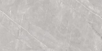 Marmi Pulpis Grey Polished