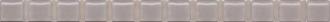 Карандаш Бисер серый POF014