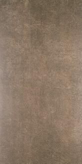 Королевская дорога коричневый SG501800R