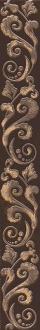 Махараджа STG\B130\11070T