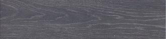 Вяз серый темный SG400700N