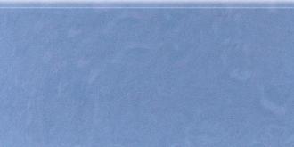 Амба Ступень Синий
