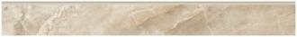 Premium Marble K-953/p01