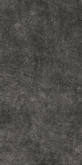 Королевская дорога черный SG217000R