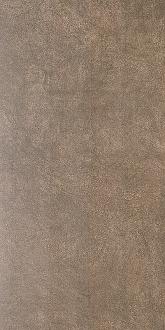 Королевская дорога коричневый SG216900R