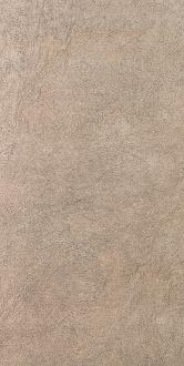 Королевская дорога коричневый светлый SG216600R