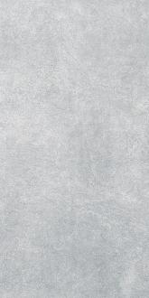 Королевская дорога серый светлый SG216800R