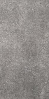 Королевская дорога серый темный SG216700R