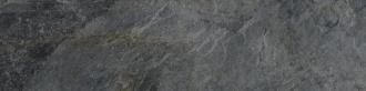 Rocks Silver Black 7416