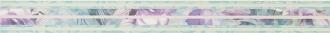 Listello Wallpaper White MLW X83K