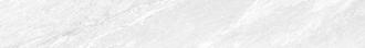 22731 R. Bardiglio Pearl Ep