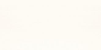 Vivida Bianco Sciana