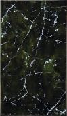 Pietra 234020012