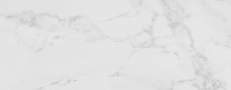Marmol XL Carrara Blanco