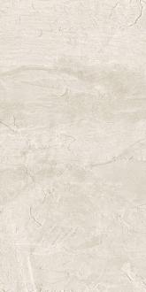 Ardoise Blanc Ret 738711