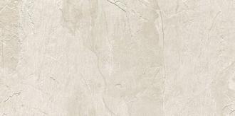 Ardoise Blanc Ret 738717