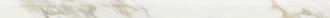 Etoile Creme Battiscopa 6mm Glossy 761805