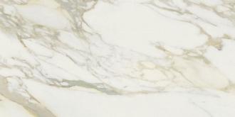 Etoile Creme Glossy Rett. 761681