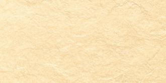 Riverstone Ivory