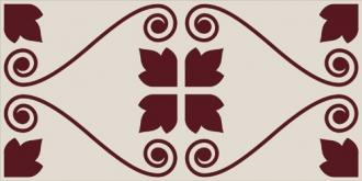 Rivoli Huchette Cereza