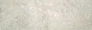 Плитка Rocersa Eleganza Grigio 33,3x100 глянцевая