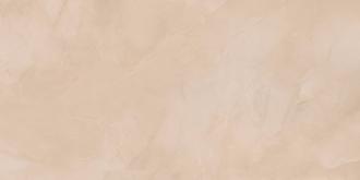 Sahara Cream Lux Rett. PF60000368
