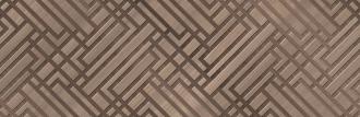 Eucalypt Kross Marron-Cacao FKV643