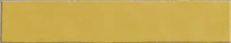 Vernici Mustard Mayo SAVE0652G
